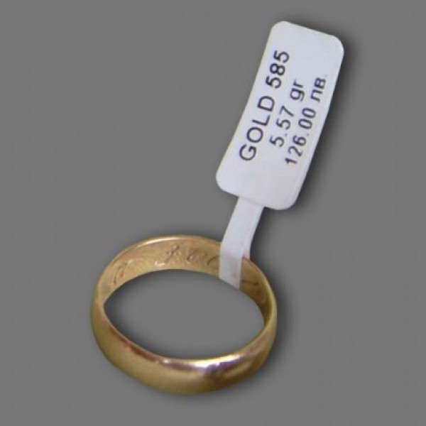 Barcode Tag 92mm X 12mm Jewellery Synthetic Tag Se 101